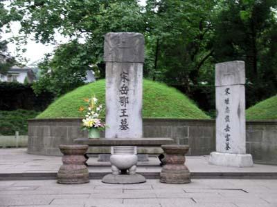 興味深かったのは、岳飛の墓に対面するようにして、岳飛を陥れた秦檜など4... 杭州