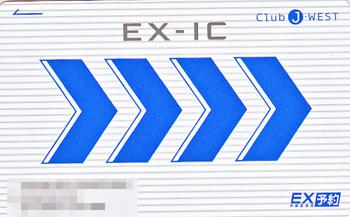 EXIC.jpg