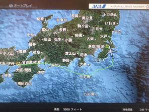 SEA02011.jpg