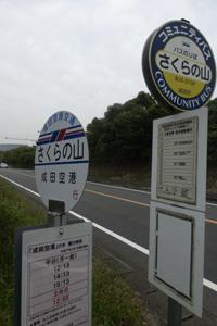 SEA02023.jpg