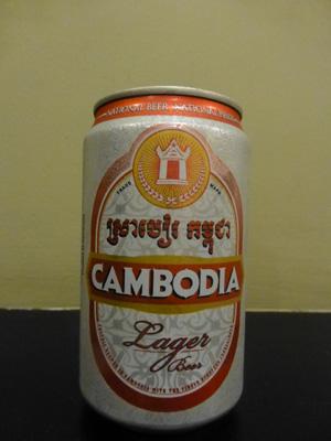 cambo1843.jpg