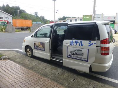 japan05522.jpg