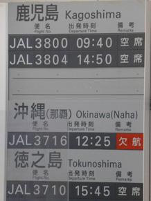 japan05525.jpg