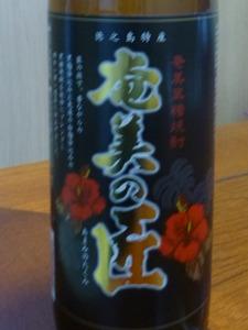 japan05541.jpg