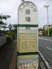 japan05605.jpg