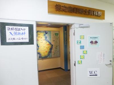japan05607.jpg