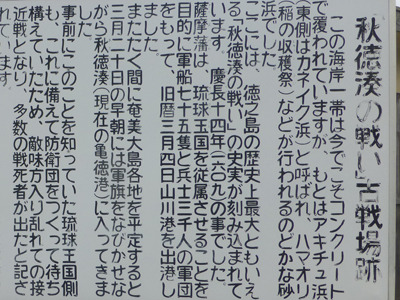 japan05610.jpg