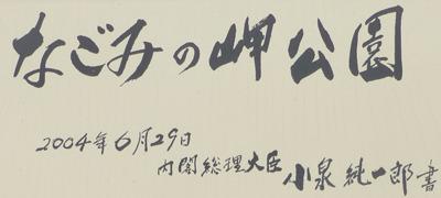 japan05617.jpg
