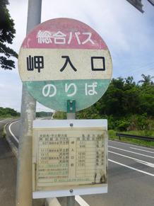 japan05624.jpg