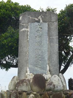 japan05625.jpg