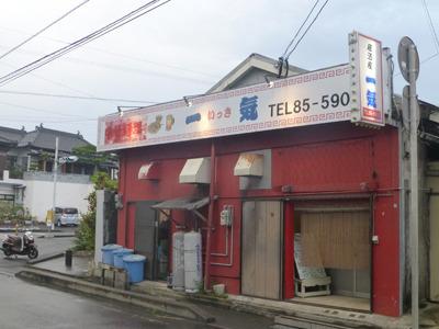 japan05637.jpg