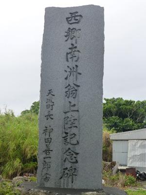 japan05704.jpg