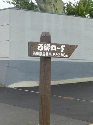 japan05705.jpg