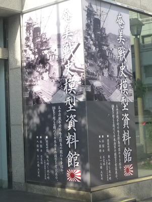 japan05723.jpg