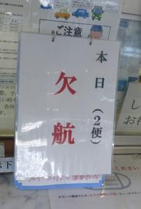 japan05805.jpg