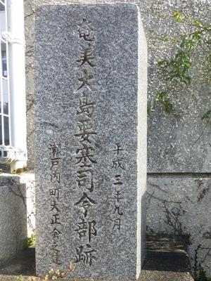 japan05808.jpg