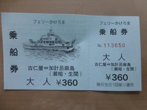 japan05812.jpg