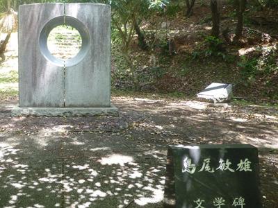 japan05828.jpg