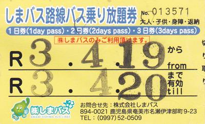 japan05902.jpg