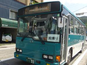 japan05904.jpg