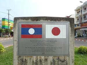 laos1128.jpg