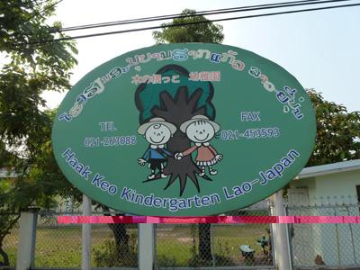 laos1225.jpg
