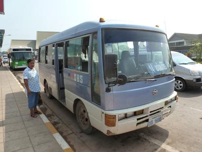laos1306.jpg