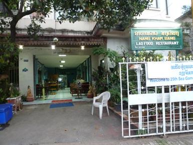 laos1337.jpg