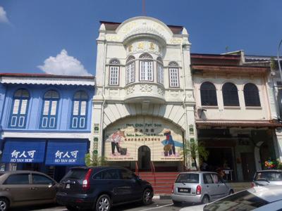 malaysia0535.jpg