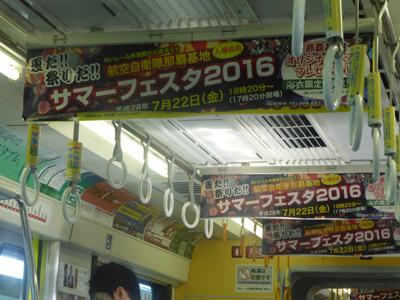 okinawa6112.jpg
