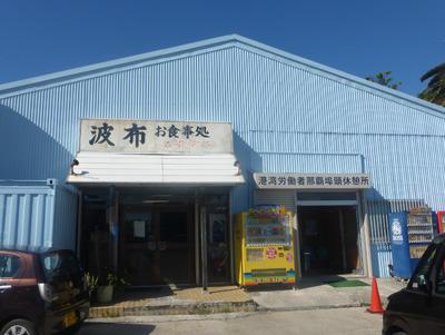 okinawa6115.jpg
