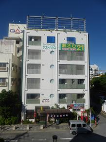 okinawa6122.jpg