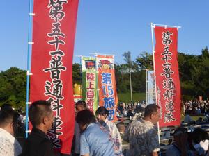 okinawa6125.jpg