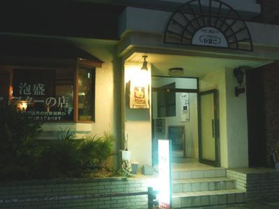 okinawa6127.jpg