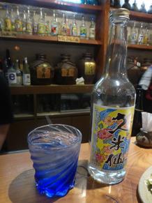 okinawa6128.jpg