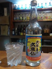 okinawa6130.jpg