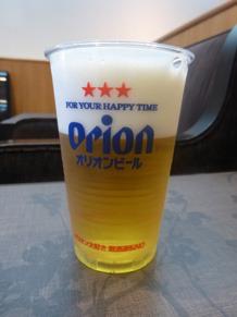 okinawa6204.jpg