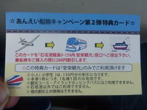 okinawa6208.jpg