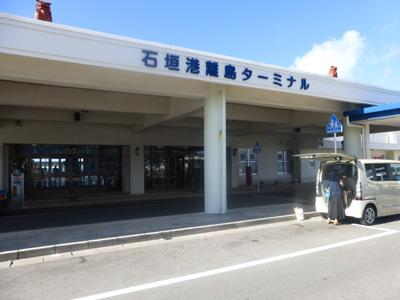 okinawa6209.jpg