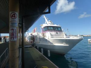 okinawa6210.jpg