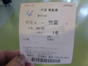 okinawa6211.jpg