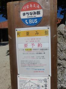 okinawa6213.jpg