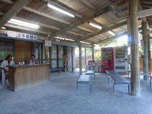 okinawa6225.jpg