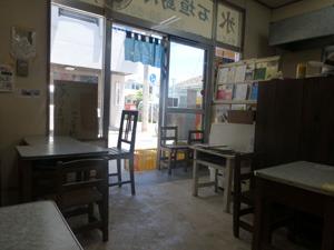 okinawa6235.jpg