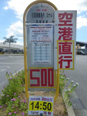 okinawa6238.jpg