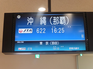 okinawa6241.jpg