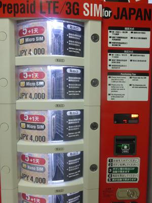 okinawa6246.jpg