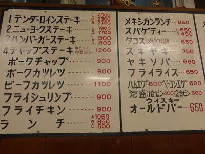 okinawa6250.jpg