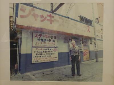 okinawa6252.jpg