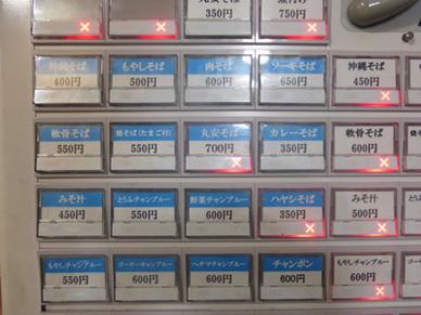 okinawa6261.jpg